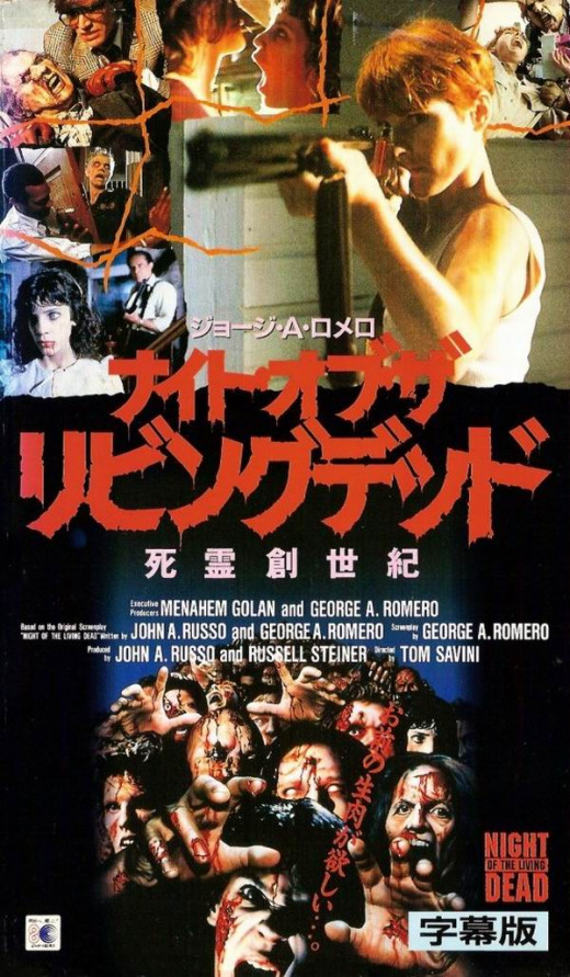 Night of the Living Dead (1990) Japanese poster