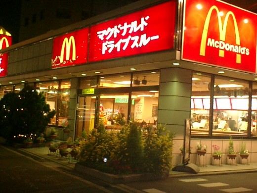 A MacDonald's restaurant in Osaka, Japan.  Fast food chains and store brands are one of the more conspicuous elements of globalization.