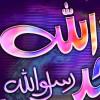 asmat111 profile image