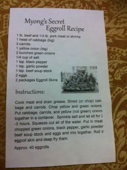 How to Make a Great Eggroll