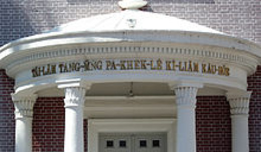 Peh-oe-ji inscription at a church in Tailam (Tainan) commemorating Thomas Barclay.