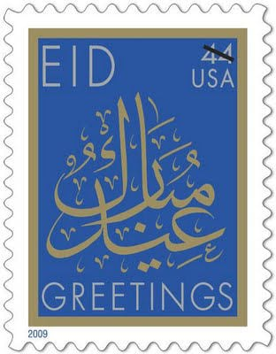 EID STAMP FROM USA GOVERNMENT