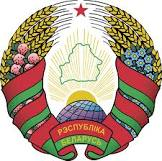 Belarus Coat of Arms