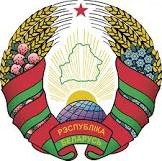 Belarus Coat of Arms