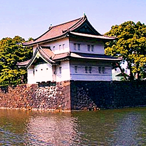 Imperial Palace, Tokyo : The Seat of Emperor of Japan