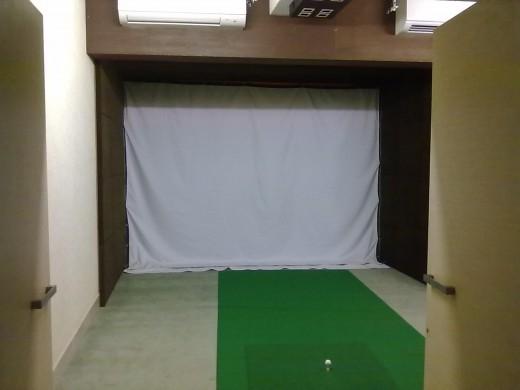 View Of A Golf Simulator Screen.