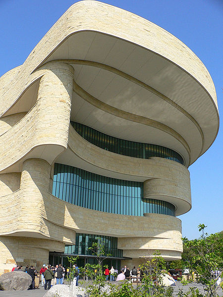 The National Museum of the American Indian was photographed by Raul654 on May 7, 2005.