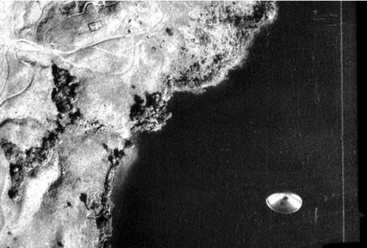 UFO over Lake Cote, Costa Rica, 1971