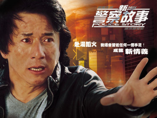 Police Story Movie Poster