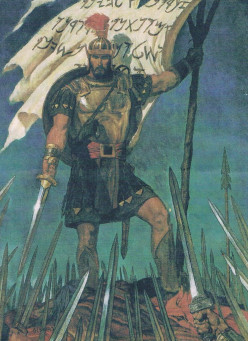 CAPTAIN MORONI AND THE TITLE OF LIBERTY