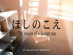Anime Reviews: Voices of a Distant Star