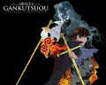 Full Series Review 3: Gankutsuo: The Count of Monte Cristo