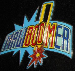 Pin for the MaliBoomer attraction has a sliding feature, the letter O.