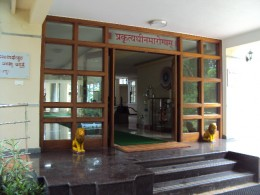 Health care centre in India @ Ujire - Dharmasthala - Karnataka