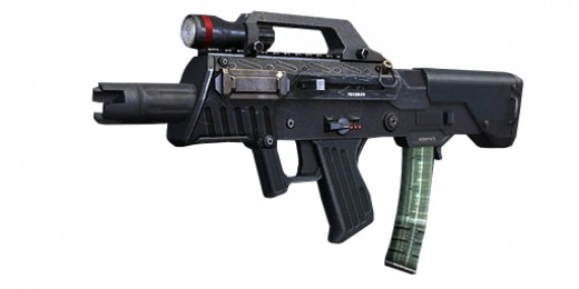Best SMG in Black Ops ...