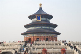 Temple of Heaven tour
