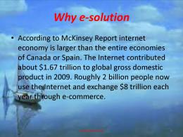 e- solution