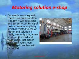 e-motor shop