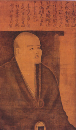 Eihei Dogen, 13th century founder of Soto School of Japanese Zen Buddhism. Painting: Dōgen watching the moon. Hōkyōji monastery, Fukui prefecture.