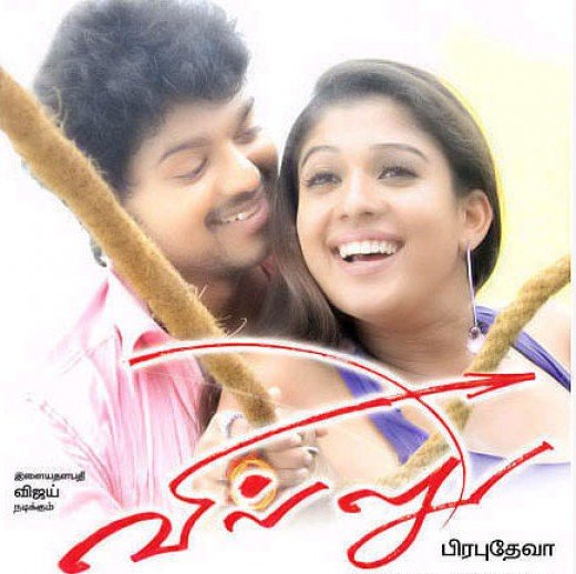 Villu movie review picture