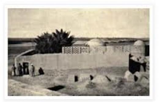 Baghdad Gurudwara