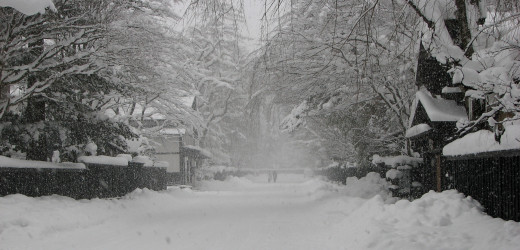 Kakunodate, Japan, on a snowy winter's day.