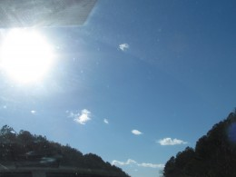 Beautiful sky and mountain ranges as we travelled to New Orleans through Tennesee.