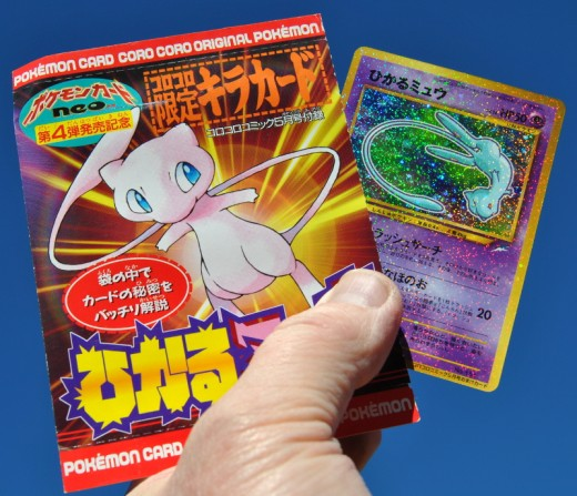 Coro Coro Shiny Mew Promo Card issued in the May 2001 issue of CoroCoro Comic.  Shown with the packaging it was sealed in.