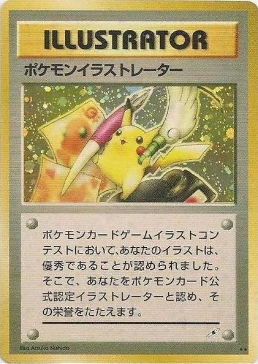 Pokemon Illustrator
