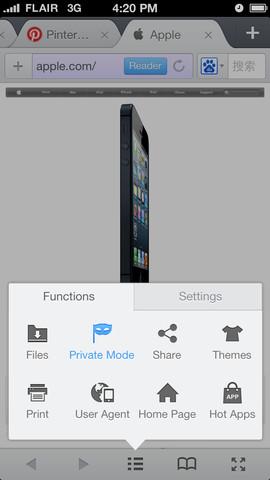 Mercury Browser for iPad