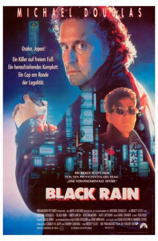 Black Rain (1989) German poster