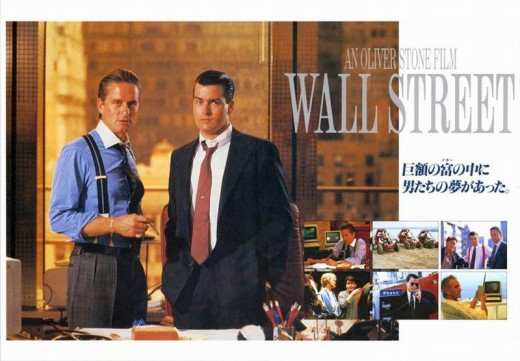 Wall Street (1987) Japanese poster