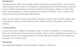 The promotional write-up on Gwangju Kimchi Festival (Courtesy of:http://english.visitkorea.or.kr)