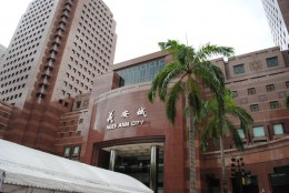 """Ngee Ann City on Orchard Road, known as """"Taka"""" in honour of the Takashima bookstore found inside"""
