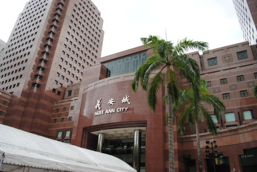 "Ngee Ann City on Orchard Road, known as ""Taka"" in honour of the Takashima bookstore found inside"