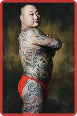 Leng - a well known Asian fighter who has tattoos everywhere!