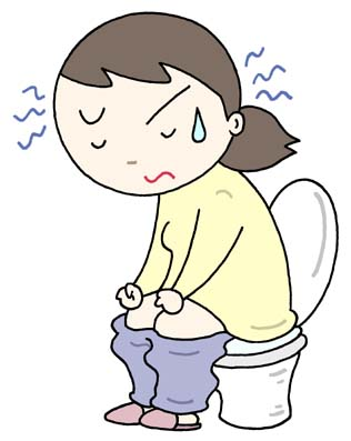 Constipation Problem