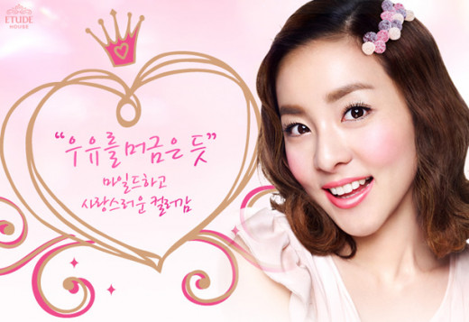 An Etude House advertisement.
