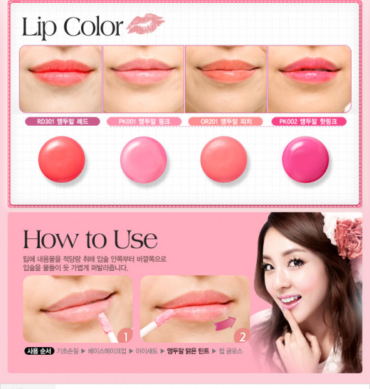 An Etude House advertisement image for a lip tint product.