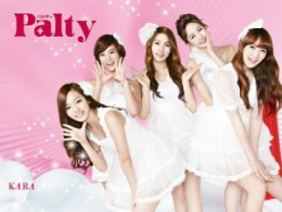 Official Palty Bubble promotional image.