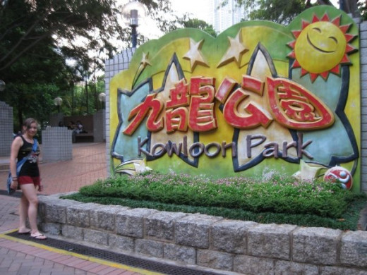 Kowloon Park in HK