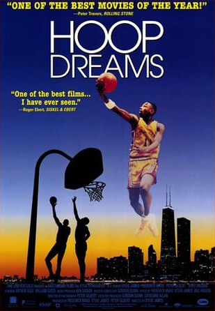 VHS cover for one of the best films ever made, Hoop Dreams.