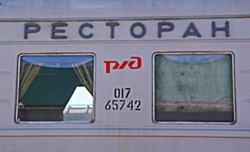 The Dining Car is labelled in Cyrillic: P = R; E = E; C = S; T = T; O = O; A = A and H = N... it all spells RESTORAN which means Restaurant.