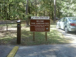The paystation, Devil's Millhopper, Gainesville, Florida.  Entrance fees Fees at the time of writing are $2 for each pedestrian or bicycle, and $4 for each vehicle.