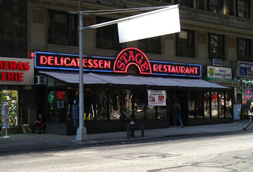 The Stage Deli on 7th Avenue near Carnegie Hall closed for business in November 2012, citing the economy as the reason.