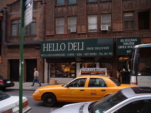 Restaurants Near Ed Sullivan Theater