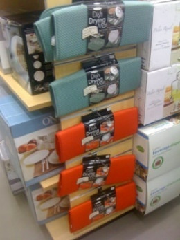 Lots of color choices at Bed, Bath and Beyond