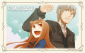Spice and Wolf Franchise Review