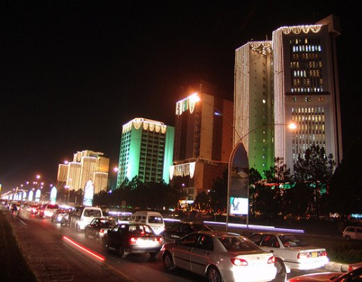a view of Blue Area Islamabad, Islamabad's commercial and business center.