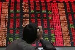 Monitoring a Stock Portfolio's Performance